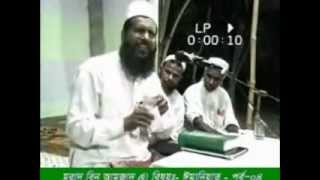 Bangla waz.QRAN'er WAZ  ( FULL) 2.30 HOUR-- BY MURAD BIN AMZAD