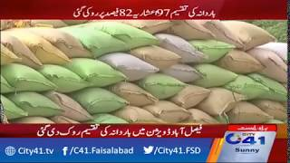 Distribution of wheat halted in Faisalabad