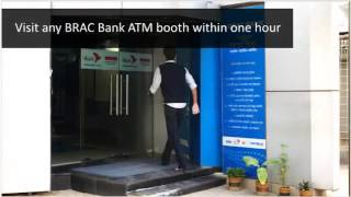 How to Bkash Cash Out from ATM Booth