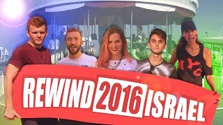 Rewind 2016 Israel