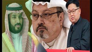WARARKA CAALAMKA: Qofkii amray Dilka Khashoggi oo la shaaciyay, Go'aanka Trump & Awooda K/Kuuriya