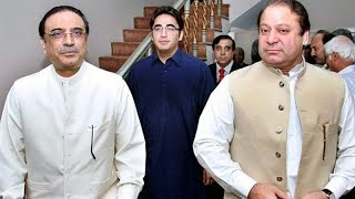 Tough competition between PPP, PMLN in upcoming District chairman polls