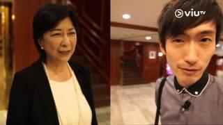 【真官方預告片】跟住矛盾去旅行 -林日曦VS蔣麗芸