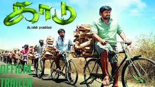 Kaadu - Official Trailer | Vidharth, Samuthirakani, Samskruthi | K