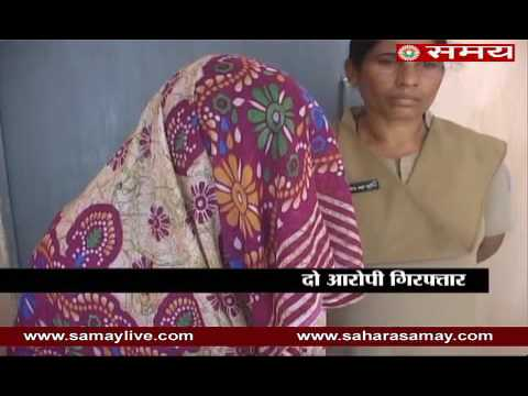 Gangrape with two tribal girls in Jharkhand
