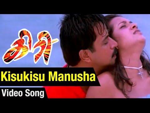 Kisukisu Manusha Video Song | Giri Tamil Movie | Arjun | Reema Sen | Sundar C | D Imman