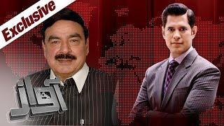 Sheikh Rasheed Exclusive | Awaz | SAMAA TV | 01 JAN 2018