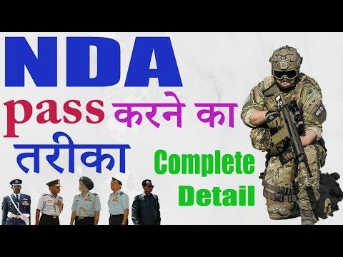 Xxx Mp4 NDA Entrance Exam Information How To Pass NDA Exam How To Join Army How To Join Air Force Navy 3gp Sex