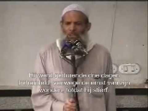 Sheikh Said Raslan wiederlegung der Shia Ehsan Zahir