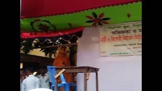 Bangla natok By sisu Nirjaton