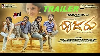Raajaru   New Kannada Movie Trailer 2017 HD   Niranjan Shetty   Shalini   V.Shridhar