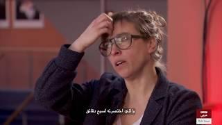 لقاء مع مقررة الافلام القصيرة في مهرجان برلن 2018 Maike Mia Höhne