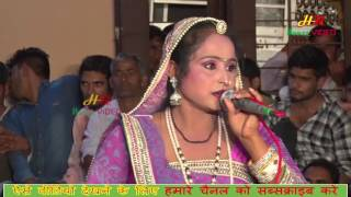 Kanchan Spera 2017 Video Song - Latest Rajasthani Song - Shyam Baba Bhajan Song - Latest Folk Song
