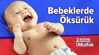 Bebeklerde Öksürük - 5 Hata 5 Doğru | Bebek Sağlığı ve Bakımı | İki Anne Bir Mutfak