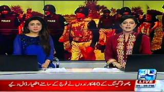 Security Forces Joint Operation against Chotto Gang In Rajan Pur News 15 April 2016