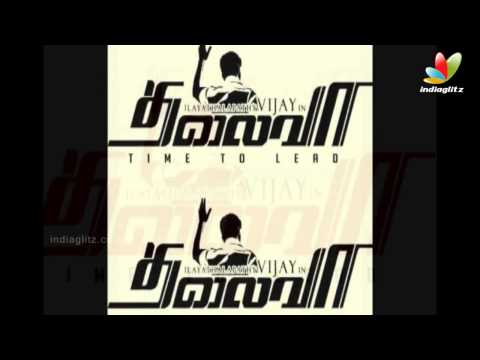 Xxx Mp4 Thalaiva First Look Latest Tamil Movie Trailer Ilayathalapathy Vijay Vijay Next Movie 3gp Sex