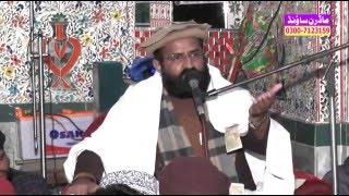 Dr Khadim Hussain Khursheed Alazhari Sialkot By MODREN SOUND 0300-7123159