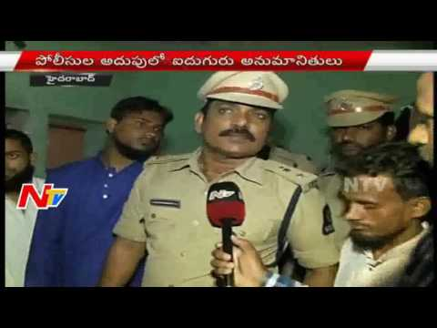 Police Cordon & Search Operations In Patabasti Hyderabad | 5  Bangladeshi Arrested | Latest Updates