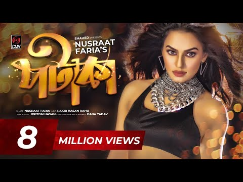 Xxx Mp4 PATAKA Official Music Video Nusraat Faria Pritom Hasan Baba Yadav New Song 2018 3gp Sex
