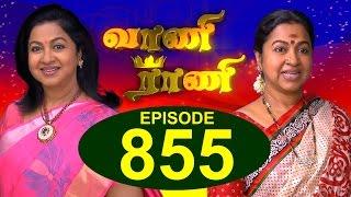 Vaani Rani - Episode 855, 22/01/2016