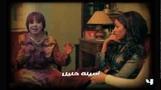 (HD) S01E04  مسلسل طرف ثالث الحلقة الرابعة