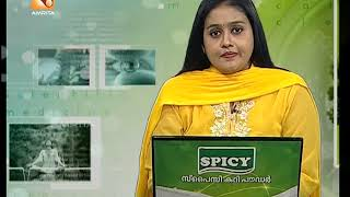 ഗൗട്ടും ആയുർവേദ ചികിത്സയും   | Health News:Malayalam | 15