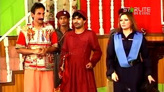Love Aaj Kal New Pakistani Stage Drama Full Funny Comedy PLay