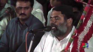 Sufi Song | Manjhi Faqeer | Ishq Hosh Akal Se | Sufi Kalam | Hazrat Baba Razi Sain (R.A)