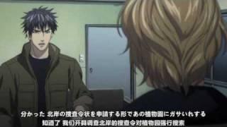 Switch OVA 2 Part 2/3