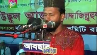 urdu naat ( Gausul Azam Conference 2009) kagatia alia gausul azam darbar sharif bangladesh