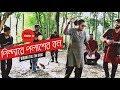 Pindare Polasher Bon ( New Version ) ft. Wrong Tuli Band | Jhumur Song | Folk Studio Bangla 2018