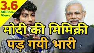 Shyam Rangeela ko bhari padi modi ki mimicry   Akshay Kumar Controversy