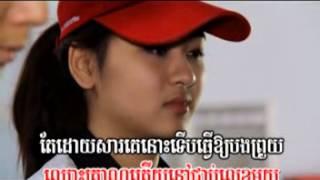 khmer song kom ton beak oun tonw song sd song M song