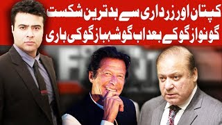 On The Front with Kamran Shahid - 13 March 2018 | Dunya News