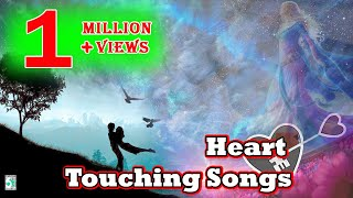 Heart Touching Songs | Romantic songs | Super Hit Tamil Songs | Audio Jukebox