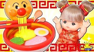 アンパンマン メルちゃん おもちゃのお店屋さんごっこ遊び★ラーメン屋さんとアイスクリーム屋さん寸劇★料理 レストランで店員さんになりきり♪おままごと Baby-doll Mell-chan
