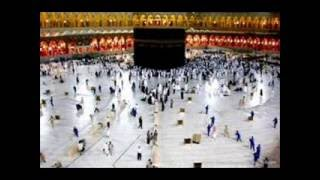 Dua by Sheikh Ahmad Al Ajmi