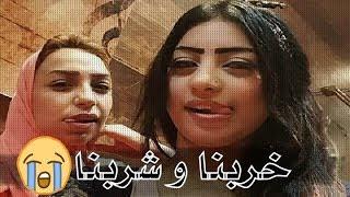 افجر ميوزكلي اتعمل بقا بنات و شباب ( خربنا)  Musically 2018