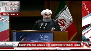 Iran news in brief, February 26, 2018
