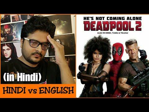 Xxx Mp4 Deadpool 2 Hindi Vs English Version Review Comparison 3gp Sex