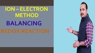 Half Reaction Method #Balancing #Redox Reactions # JEE-Mains/NEET