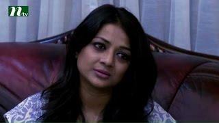 Bangla Drama Serial - Ochena Protibimbo | Episode 07 | vabna | Rakhi | urmila |  Nayem,