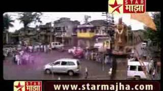 zenda marathi film promo.flv