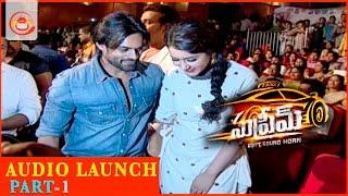 Supreme Movie Audio Launch Part 1 - Sai Dharam Tej, Rashi Khanna || Anil Ravipudi