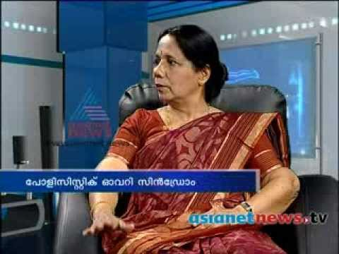 Polycystic Ovary Syndrome: Doctor Live 7th Feb 2014 Part 1ഡോക്ടര് ലൈവ്