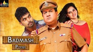 Badmash Pottey Hyderabadi Hindi Movie Latest Trailer 2016 | Gullu Dada, Farukh Khan