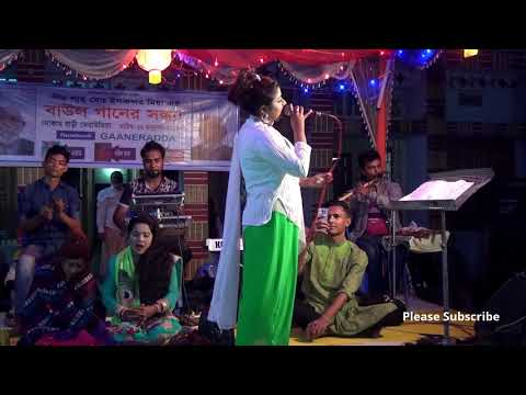 Xxx Mp4 Bangla Baul Songs By Singer Runa And Papiya Shorkar Iskandar Shah 2017 Part 1 3gp Sex
