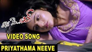 Ika Se Love Songs || Priyathama Neeve Video Song || Sai Ravi, Deepthi