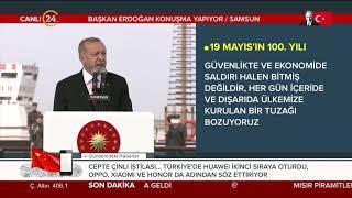 Başkan Erdoğan: Bugün uluslararası alanda karalama kampanyalarına maruz kalıyorsak...
