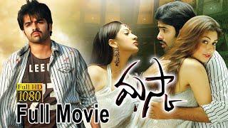 Shivam Ram's Maska Telugu Full Movie || Hansika, Sheela || Comedy Entertainer 1080p